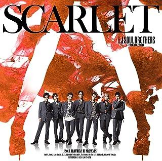 【初回仕様特典あり】三代目 J Soul Brothers from EXILE TRIBE/SCARLET(CD+DVD)()スリーブ仕様