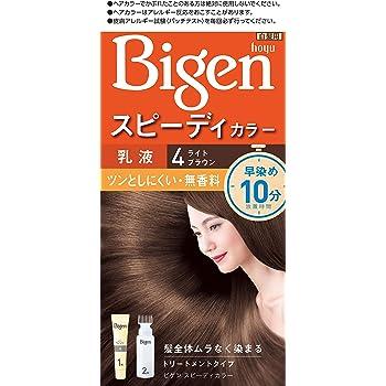 ホーユー ビゲン スピィーディーカラー 乳液 4 (ライトブラウン)1剤40g+2剤60mL [医薬部外品]