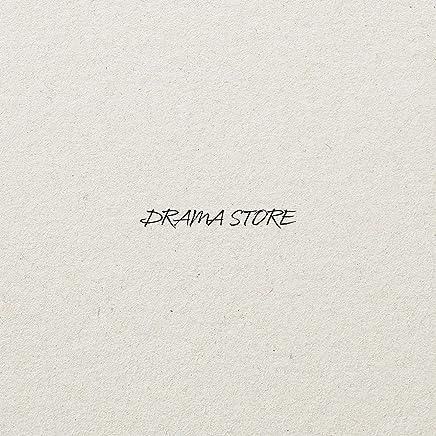 【Amazon.co.jp限定】DRAMA STORE※初回限定盤(CD+DVD)(ステッカー付)