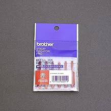補充インク ブラザー 補充インク 赤色(0.25cc×6P)