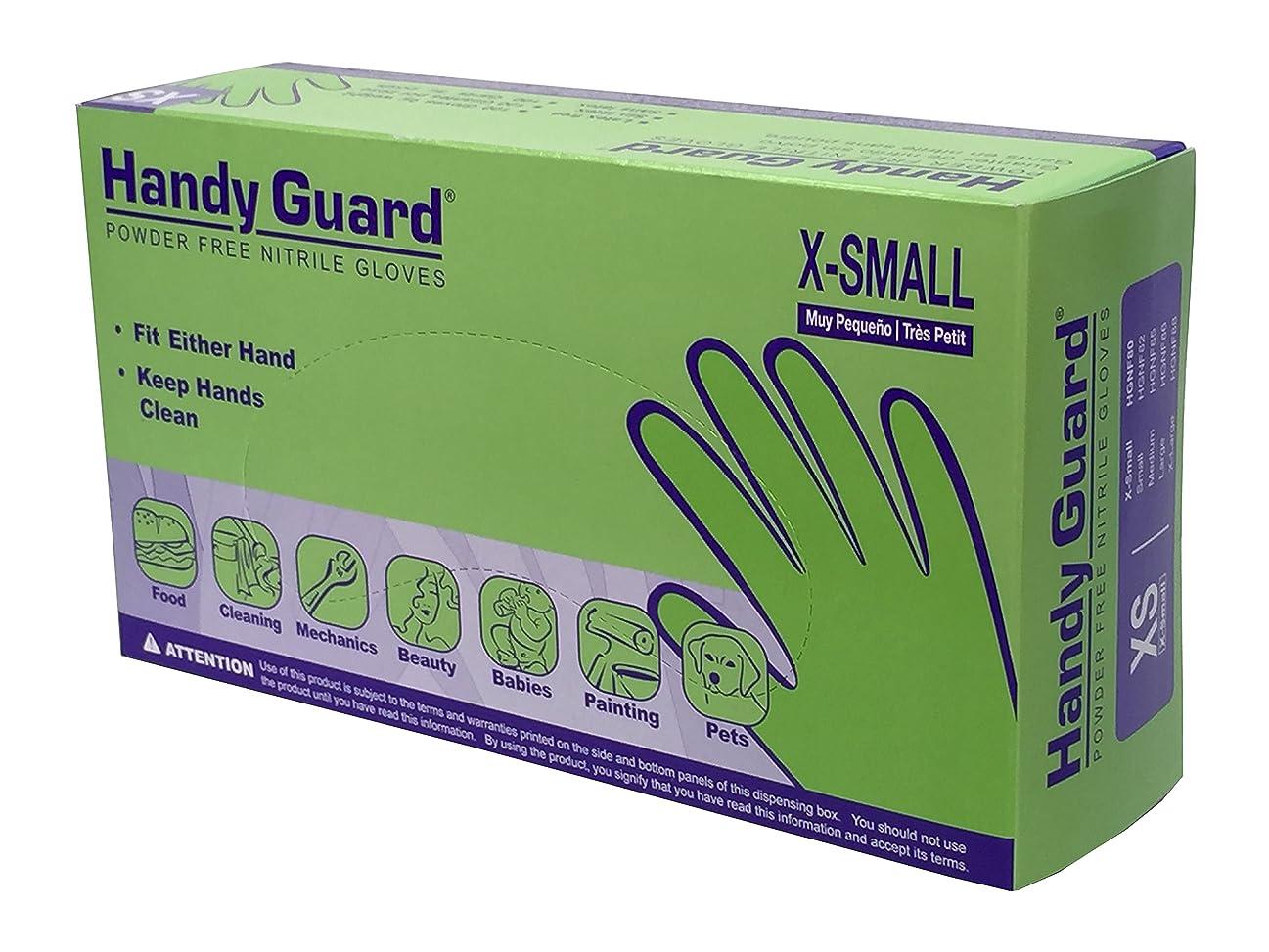 ギャラリーシャンプー流用するAdenna Handyガード5?Milニトリルパウダーフリー手袋(ブルー, Small) ボックスof 100 X-Small ブルー HGNF80
