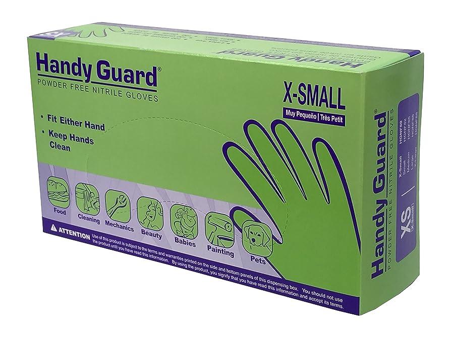 休日逮捕暴動Adenna Handyガード5?Milニトリルパウダーフリー手袋(ブルー, Small) ボックスof 100 X-Small ブルー HGNF80