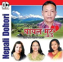 Gayal Mutu - Nepali Lok Dohori