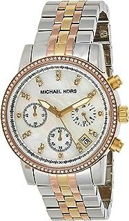 ساعة مايكل كورس للنساء MK5650