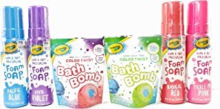 Crayola Bath Time Gift Bundle - 6 Item Bundle; 4 Foam Soaps and 2 Bath Fizzers (Bombs)