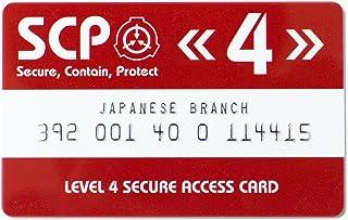 SCP財団 認証カード レベル4