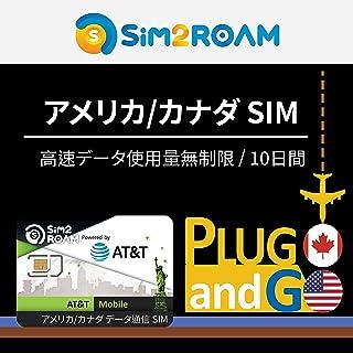 アメリカ カナダ SIMカード インターネット 10日間 4G高速データ通信無制限使い放題 (開通手続き不要)– USA 米国 ハワイ Canada SIM 国立公園 10Days