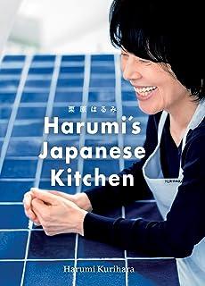 Harumi's Japanese Kitchen (English Edition)