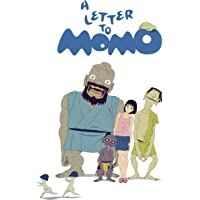 A Letter to Momo (English Dubbed) Deals