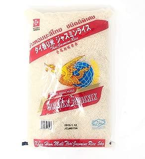 タイ米 香り米 ジャスミンライス5kg