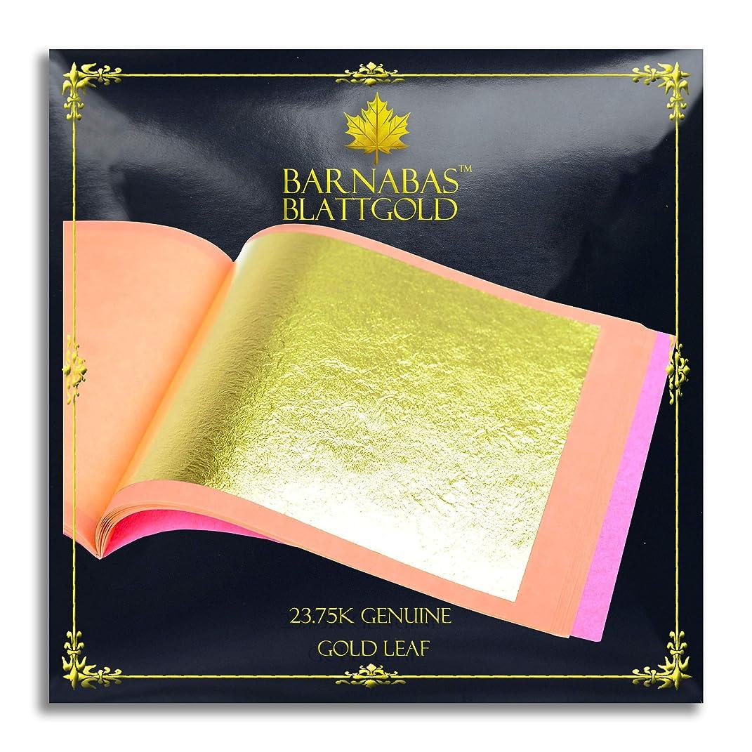 Genuine Gold Leaf Sheets 23.75k - by Barnabas Blattgold - 3.1 inches - 25 Sheets Booklet - Loose Leaf