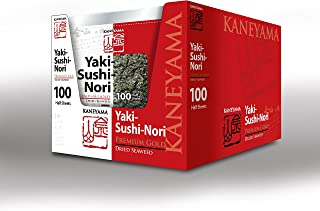 kaneyama yaki sushi nori