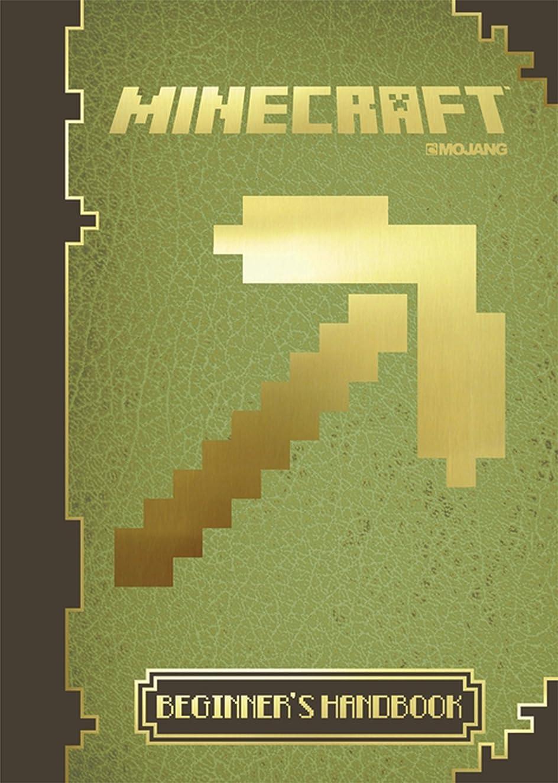 収縮渦平行Beginner's Handbook (Minecraft)