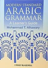 Best questions in arabic grammar Reviews