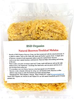 BSD Organics Natural Granules/Pellet Beeswax/Tenikkal Meluku/Mom for skin care, Lip Balm, Moisturizer, candies and more - ...