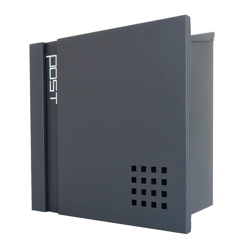 注釈と組む余裕があるアイホーム(Ihome) 郵便ポスト pm46 pm463 グレー 奥行14.5×高さ36×幅36.5cm 高級キーホルダー1個、カギ2本、アンカープラグ4本、ネジ4本、ゴム栓4個