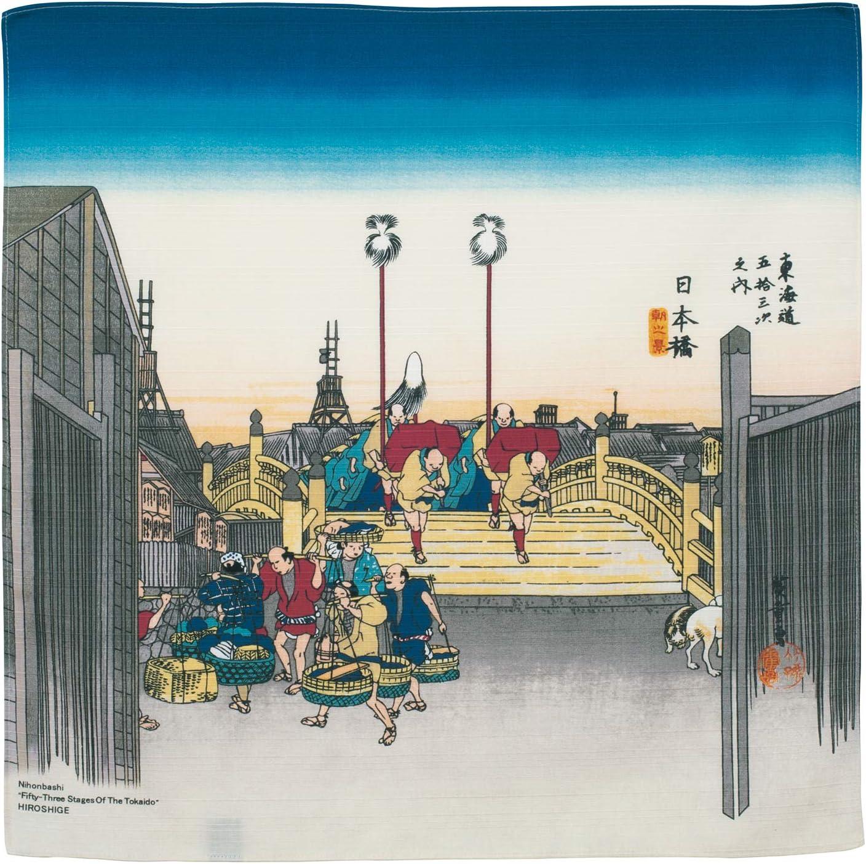 Wafuka Japanese Made Tenugui Handkerchief; Japanese Traditional Art! (Japanese Bridge)