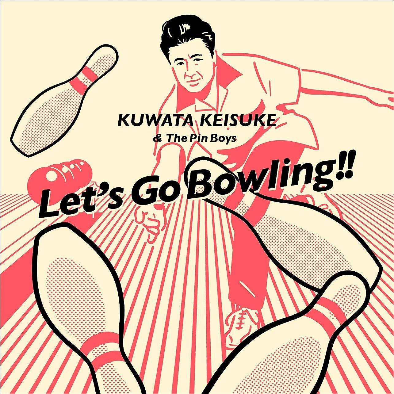 ラリーベルモント値下げヒープレッツゴーボウリング(ボウリング公式ソング / KUWATA CUP 公式ソング)(CD)(通常盤)(特典なし)
