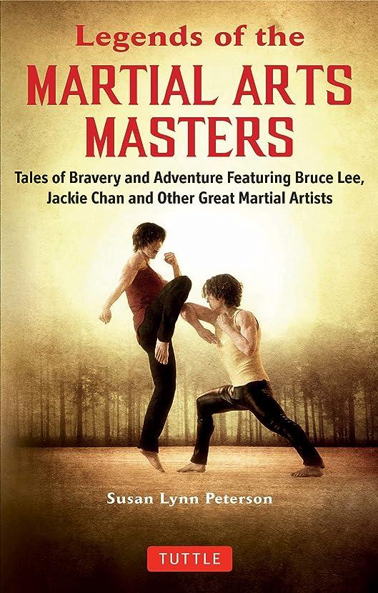 電気的湖維持するLegends of the Martial Arts Masters: Tales of Bravery and Adventure Featuring Bruce Lee, Jackie Chan and Other Great Martial Artists (English Edition)