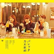 Best tsuki no ookisa mp3 Reviews