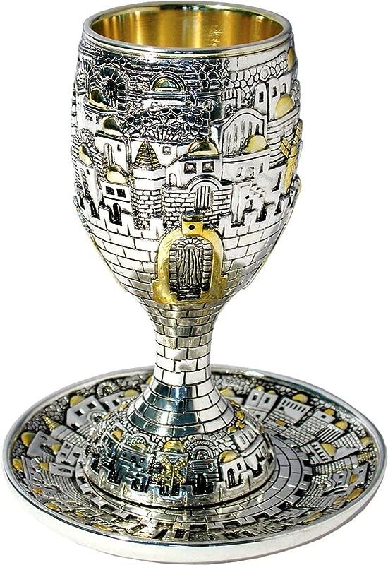 Silver Plated KIDDUSH CUP With Matching Tray Jewish Shabbat Set Jerusalem Of Gold Judaica Gift Large
