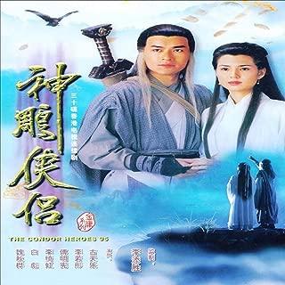 Nhac Phim Kiem Hiep Hong Kong Hay