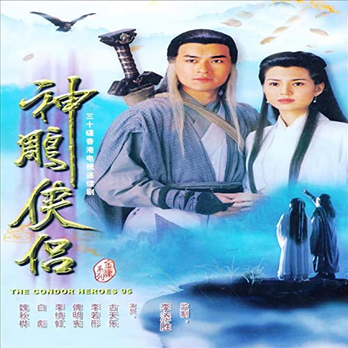 Nhac Phim Kiem Hiep Hong Kong Hay By Phuong Tieu Tu On