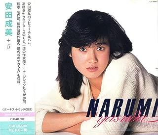 安田成美(+5)(Remaster盤)(タワーレコード限定)...
