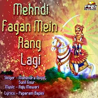Mehndi Fagan Mein Rang Lagi
