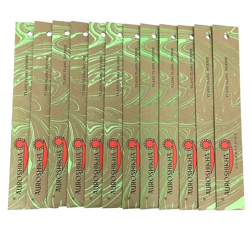 ふけるホームひまわりAUROSHIKHA オウロシカ(YLANG YLANGイランイラン12個セット) マーブルパッケージスティック 送料無料
