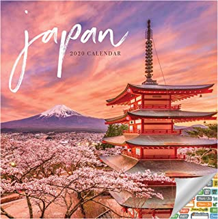 Japan Calendar 2020 Set - Deluxe 2020 Japan Wall Calendar 日本 with Over 100 Calendar Stickers (Travel Gifts, Office Supplies)