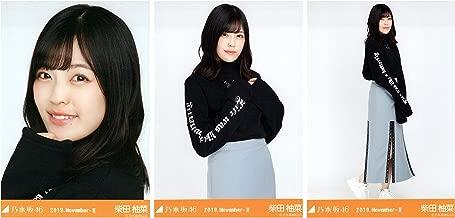 乃木坂46 ロンT 会場限定ランダム生写真 3種コンプ 柴田柚菜