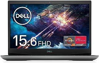 Dell ゲーミングノートパソコン Dell G5 15 SE 5505 シルバー Win10/15.6FHD/Ryzen 7 4800H/16GB/512GB SSD/RX5600M NG595A-ANLS【Windows 11 無料アップグ...