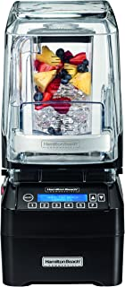 Hamilton Beach Commercial HBH750-CE Eclipse Blender, QuietBlend teknik, svart/transparent