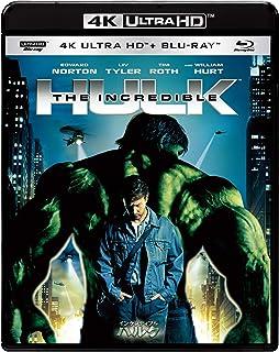 インクレディブル・ハルク 4K ULTRA HD & ブルーレイセット [4K ULTRA HD + Blu-ray]