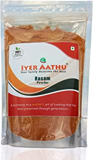 IYERAATHU RASAM Powder 250 Grams - Authentic Spice Blend Direct from a Brahmin Home
