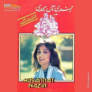 Mehndi Taan Sajdi (Wedding Songs) Musarrat Nazir