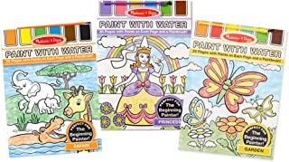 Melissa & Doug Paint With Water Activity Books Set: Safari, Princess, and Garden