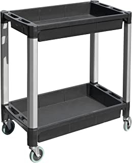 MaxWorks 80384 Black and Gray Two-Tray Service/Utility Cart With Aluminum Legs And 4
