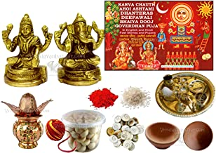 VRINDAVANBAZAAR.COM deepawali Puja Kit   deepawali Pujan Samagri for Home & Office   Laxmi-Ganesh Poster & deepawali Puja ...