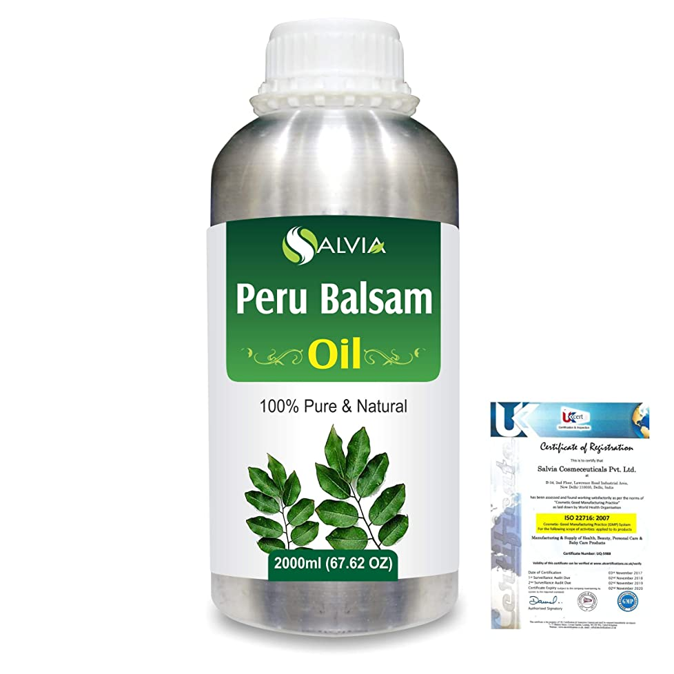 大きなスケールで見ると家禽弱まるPeru Balsam (Myroxylon Pereirae) 100% Natural Pure Essential Oil 2000ml/67 fl.oz.
