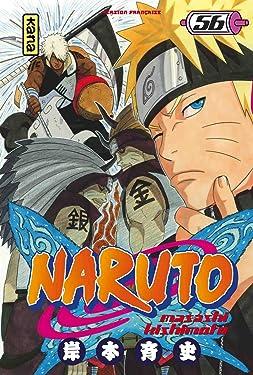 Naruto - Tome 56 (Shonen Kana) (French Edition)