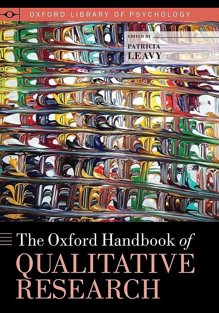 航空故国むちゃくちゃThe Oxford Handbook of Qualitative Research (Oxford Library of Psychology)