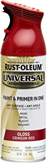 Rust-Oleum 247562 Universal All Surface Spray Paint, 12 oz, Gloss Crimson Red