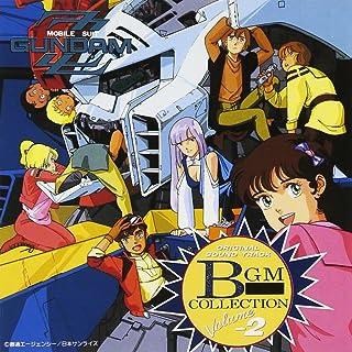 機動戦士ガンダム ZZ BGM集 Vol.2