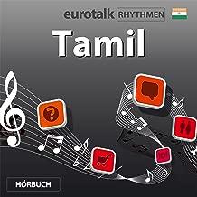 EuroTalk Rhythmen Tamil