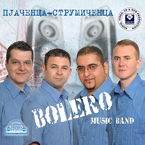 Pjačenca - Strumičenca by Bolero Band on Amazon Music - Amazon com