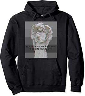Anxiety Is My Religion Aesthetic Vaporwave Meme Design Gift Pullover Hoodie