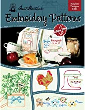 Aunt Martha's 400 Kitchen Designs Embroidery Transfer Pattern Book, Over 25 Iron On Patterns