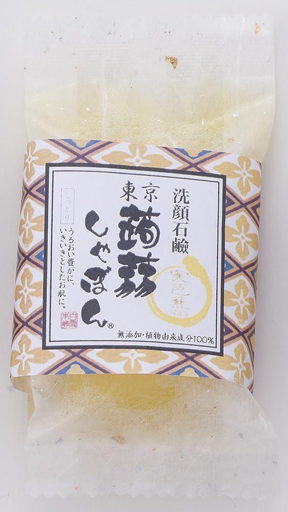 熱によって登山家東京蒟蒻しゃぼんバナナ(ばなな)
